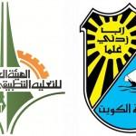 فيديو: لقاء مع قياديي القوائم الطلابية في جامعة الكويت والتطبيقي مع أجيال TV