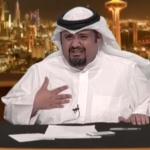 فيديو: سعود الورع VS مرزوق الغانم + فهد الخنه + صالح الملا ..