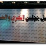 فيديو: كلمة فيصل المسلم من تجمع حل مجلس الخزي والعار في ساحة الإرادة عن حبس شباب قضية قناة الوطن