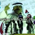 فيديو قصير: مسلم البراك: تعرف شنو مشكلتك يا شيخ صباح؟ هي أنك للحين تعتقد أنك رئيس وزراء