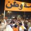 فيديو+صور: تغطية شاملة لـ مسيرة كرامة وطن 2 ..مسيرات حاشدة تم قمعها بالقوة نساءً ورجالاً ..