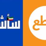 فيديو: مناظرة (قاطع) و(سأشارك) بين (خالد الفضالة+طارق المطيري) و(عبدالله زمان+ناصر الشليمي)