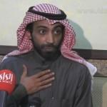 """فيديو: د.عبيد الوسمي من المؤتمر الصحفي حول """"الحكم على قتلة الميموني"""": دم هذا الإنسان لن يمر مرور الكرام"""
