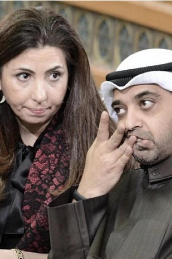رولا دشتي محمد عبدالله المبارك