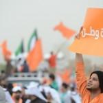 فيديو+صور: تغطية شاملة لـ (مسيرة كرامة وطن 4) المطالبة بإسقاط المرسوم .. | الكويت تنتفض
