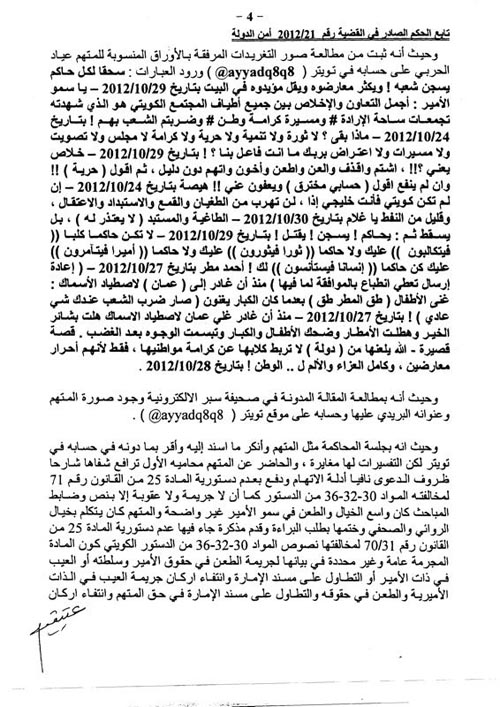 7okm3ayad_04