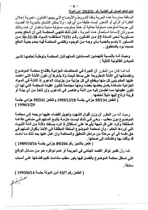 7okm3ayad_06