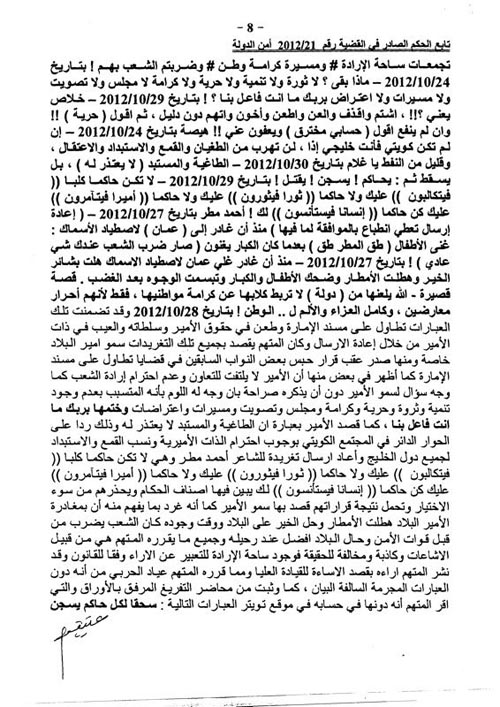 7okm3ayad_08