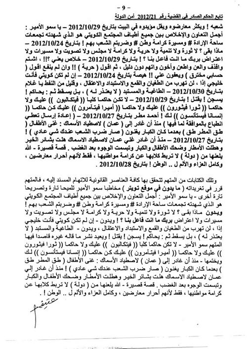 7okm3ayad_09