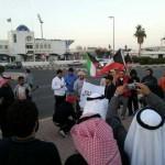 فيديو: اعتصام أمام إتحاد الكرة في منطقة العديلية يطالب برحيل رئيسه الغير شرعي طلال الفهد | اعتصام ارحل يا طلال