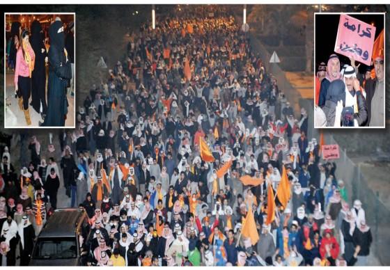 مسيرة كرامة وطن 6