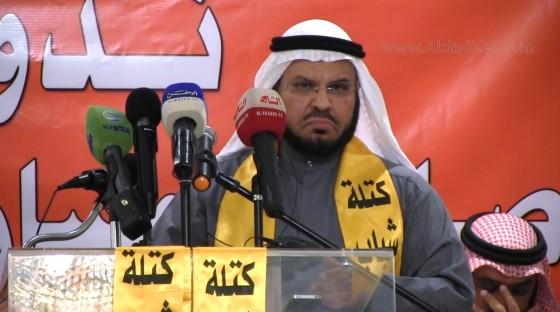 محمد الهطلاني