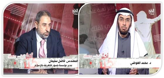 محمد العوضي فاضل سليمان