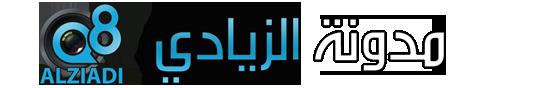 alziadi mobile logo