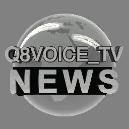 قناة صوت الأمة