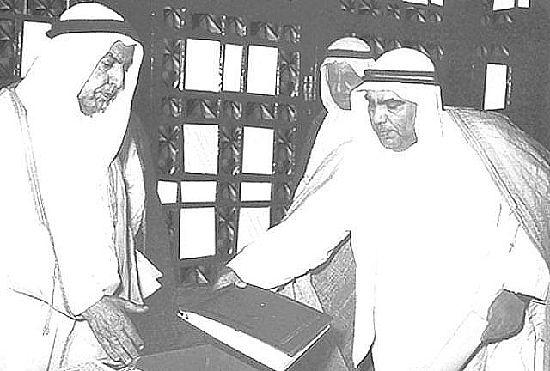 عبدالله السالم دستور الكويت 1962