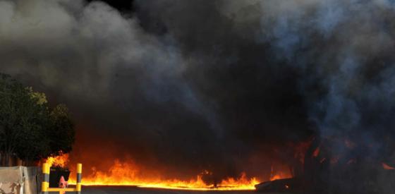 حريق سكراب أمغرة