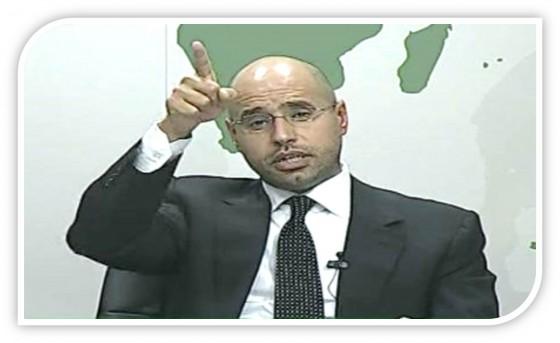 سيف الإسلام ابن معمر القذافي
