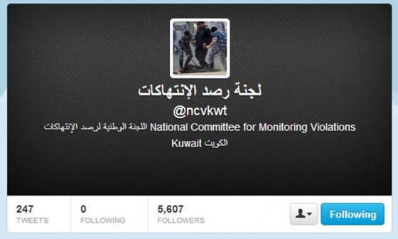 اللجنة الوطنية لرصد الإنتهاكات