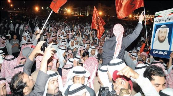 مظاهرة سجناء العارضة الكويتية
