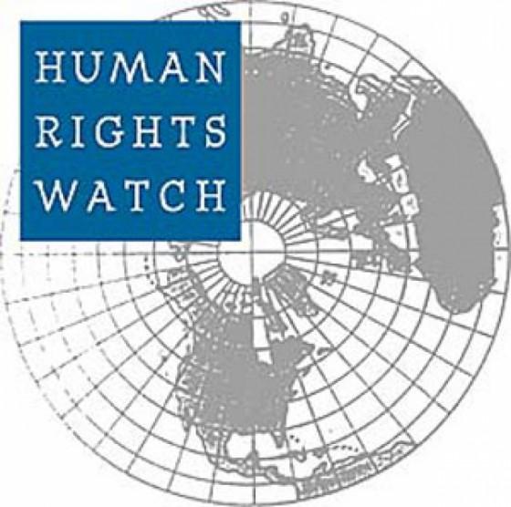 منظمة حقوق الإنسان