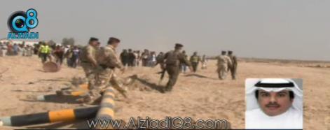 الحدود الكويتية العراقية الجزيرة