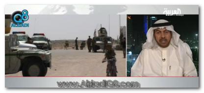 الحدود الكويتية العراقية العربية