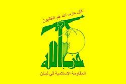 """فيديو: قناة العربية: قوات """"حزب الله اللبناني"""" تعلن عن إحتلالها لـ 8 قرى سورية في حمص ! 1-3-2013"""