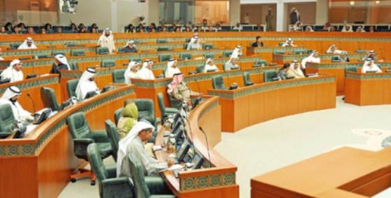 مجلس مرسوم الضرورة الصوت الواحد