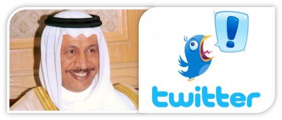 فيديو: رئيس الوزراء جابر المبارك من مؤتمر الشباب: مواقع التواصل الاجتماعي تضر البلد وجعلت لغة الحوار تهبط !