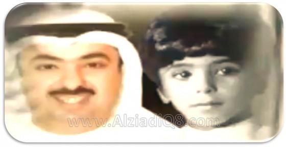 علي الراشد أيام الطفولة 1970