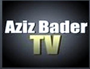 فيديو: (ليش جذي؟) الحلقة الأولى من برنامج كوميدي ساخر مع عبدالعزيز بدر ..