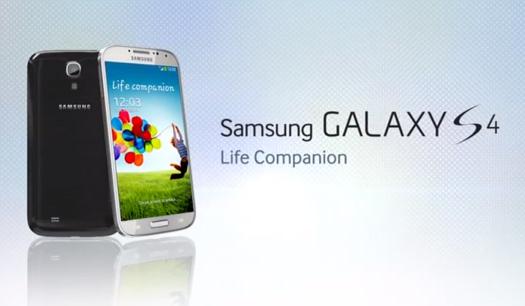 ��� ������ ������� ������ s4 , ��� Samsung Galaxy S4