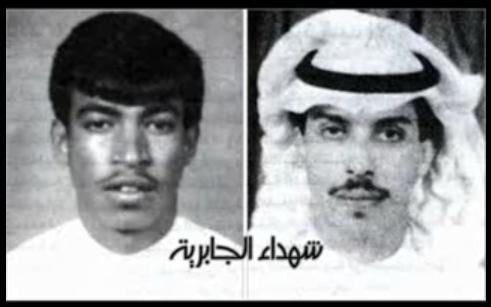 فيديو: تقرير عن إختطاف ( طائرة الجابرية ) وعلى متنها 111 راكب في مثل هذا اليوم 5-4-1988