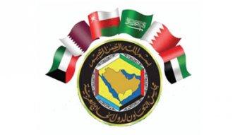 الإتفاقية الأمنية الخليجية