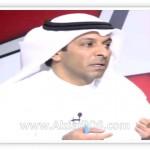 """فيديو: كلمة د.مرضي العياش من ندوة """"استجواب الرئيس استحقاق دستوري ومطلب شعبي"""" 24-11-2013"""