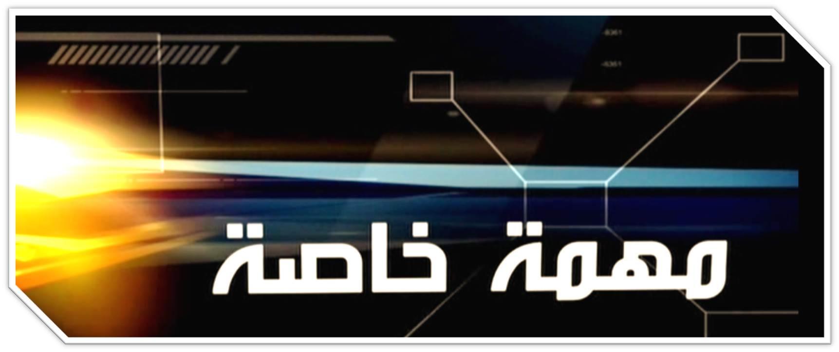 النلوث في الكويت