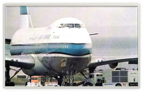 طائرة الجابرية