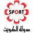 بث مباشر | قناة الكويت الثالثة الرياضية