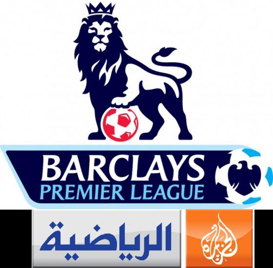 فيديو الجزيرة الرياضية تعلن فوزها