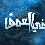 """فيديو: (القدس وسياسات التهويد) عبر برنامج """"في العمق"""" مع علي الظفيري على قناة الجزيرة 25-8-2014"""