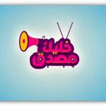 فيديو: (ركز على وائل) الحلقة الـ3 من برنامج #خليك_مصدق عن التضليل الإعلامي
