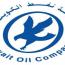 """فيلم قصير توعوي من """"شركة نفط الكويت"""" حول مخاطر التخييم في المناطق المحظورة في البر"""