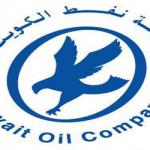 """فيديو: """"شركة النفط"""" تؤكد سيطرتها على تسرب الغاز وتدعو أصحاب المخيمات بالمنطقة المحظورة قرب ميناء الشعيبة للمغادرة"""