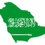 فيديو: سقوط جثة من السماء في مدينة جدة!