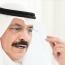 فيديو: مقابلة مع (سعود الناصر الصباح رحمه الله) عن تفاصيل غزو العراق للكويت وأسبابه 16-1-2014