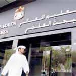 فيديو: طلاب كويتيين مهددين بالطرد ومغادرة الإمارات بسبب تهمة الإنتماء لـ الإخوان المسلمين