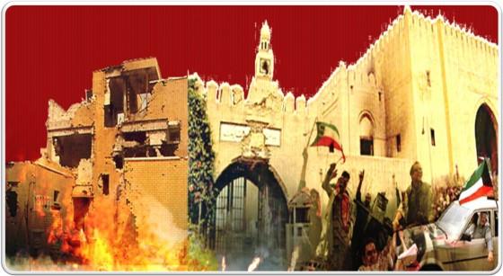 الغزو العراقي