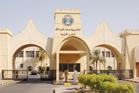 أكاديمية سعد العبدالله