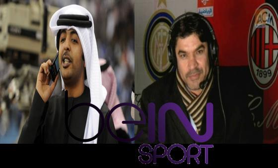 فارس عوض و علي سعيد الكعبي
